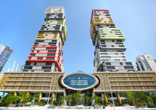 Private Residence Twin Towers